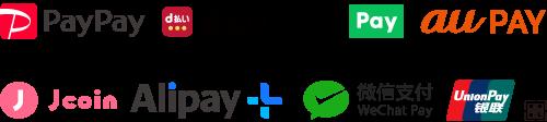 QRコード決済各種:PayPay、d払い、LINEPay、auPay、Jcoin、Alipay、WechatPay、UnionPay
